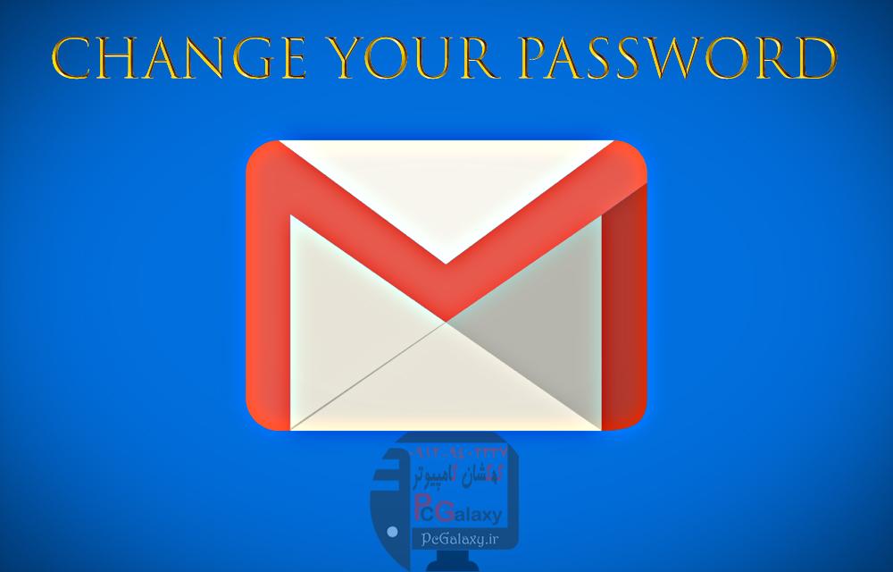 آموزش تغییر رمز اکانت جیمیل (Gmail)
