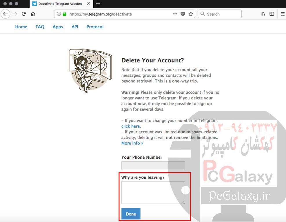 آموزش حذف اکانت تلگرام - دیلیت اکانت تلگرام خودکار و دستی