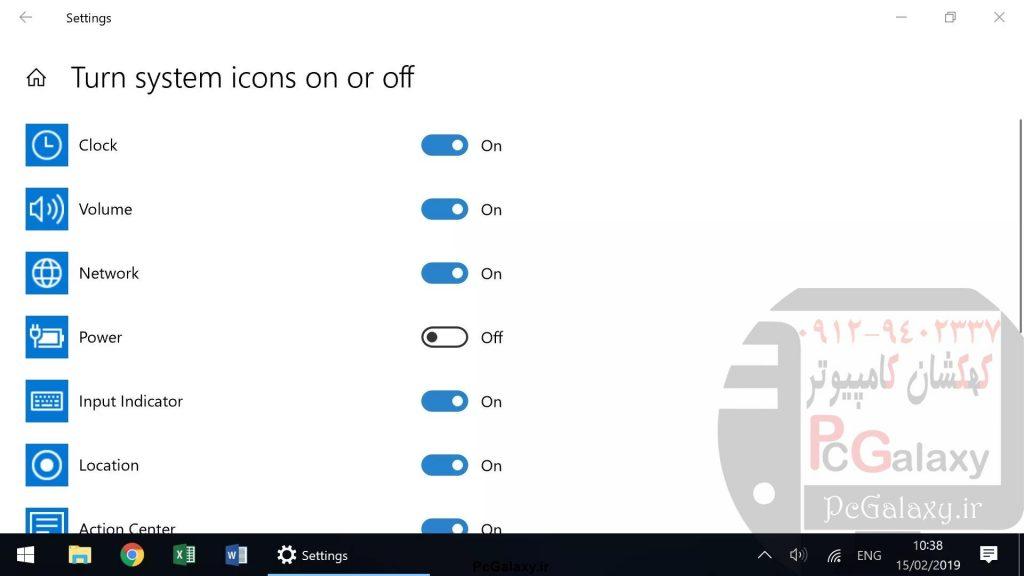 نحوه بازیابی آیکون باتری در ویندوز 10 چگونه است؟