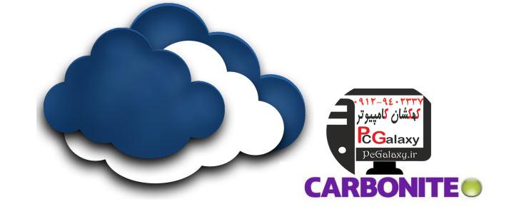 فضای ابری (Cloud) چیست؟ - ذخیره سازی ابری چیست؟