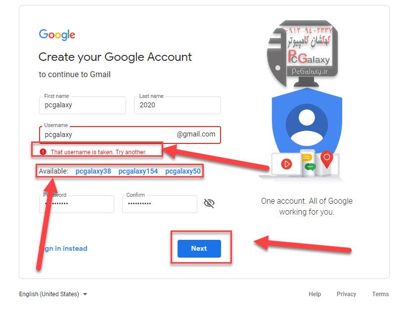 ساخت ایمیل ، آموزش ساخت ایمیل Gmail و استفاده از آن