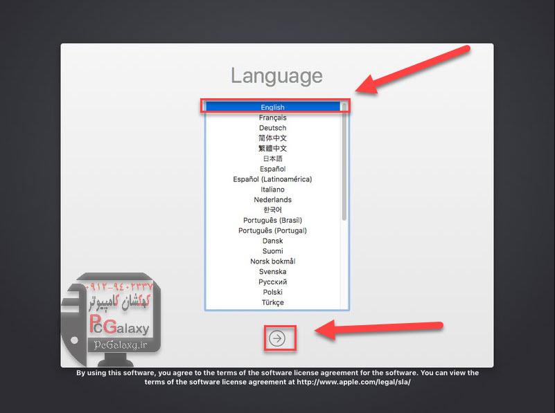 آموزش نصب سیستم عامل مک (Mac OS High Sierra)