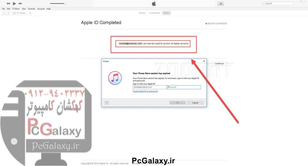 آموزش ساخت اپل آیدی ، ساخت Apple ID چگونه است ؟