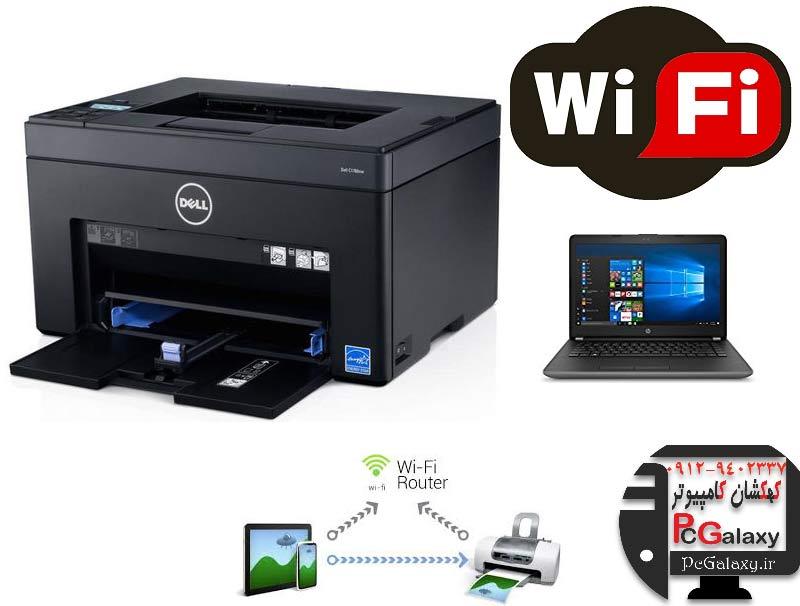 نحوه اتصال چاپگر وایرلس به ویندوز 10 ، 8 ، 7 چگونه است؟