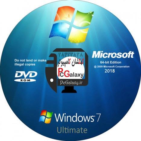 آموزش نصب ویندوز 7 (هفت،سون)
