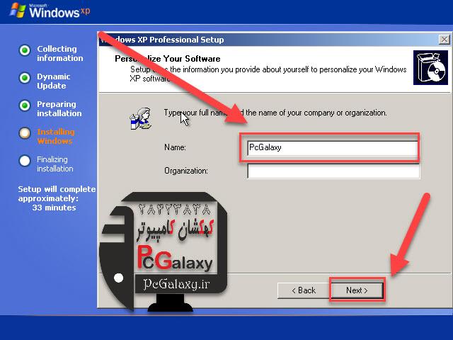 نصب ویندوز XP
