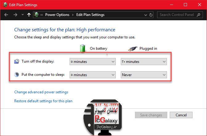 روش های افزایش طول عمر باتری لپ تاپ چگونه است؟