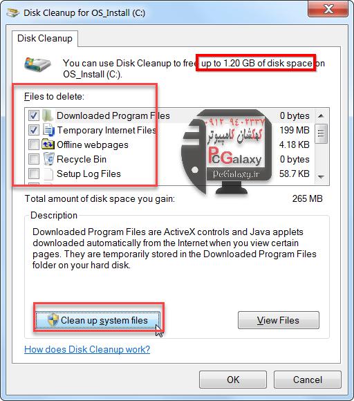 حذف فایل های اضافی و تکراری در ویندوز 10 ، 8 ، 7 چگونه است؟