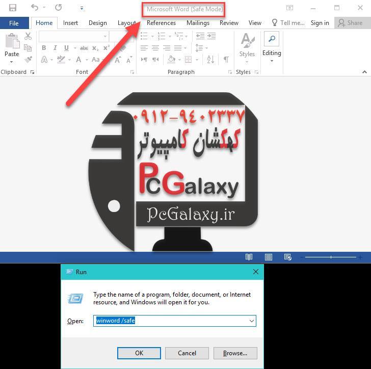 نکات مفید و کاربردی مایکروسافت ورد 2016