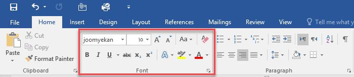 کلیدهای میانبر نرم افزار ورد Microsoft Word چیست؟