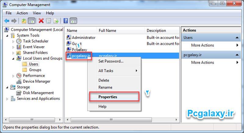 فعال و غیرفعال کردن اکانت (حساب کاربری) کاربران در ویندوز 10