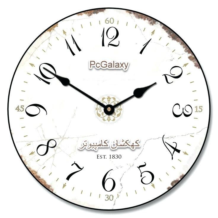 تغییر ساعت و تاریخ ویندوز و رفع مشکل تغییر تاریخ و ساعت کامپیوتر