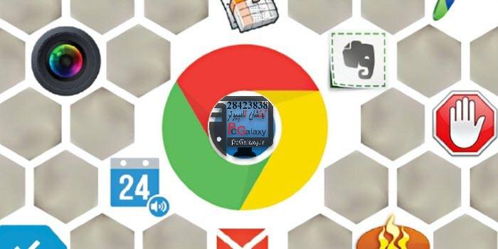 نصب و مدیریت افزونه ها در گوگل کروم Google Chrome
