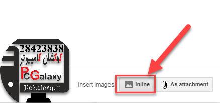 لینک دادن به تصاویر در جیمیل هایپر لینک کردن تصاویر در Gmail