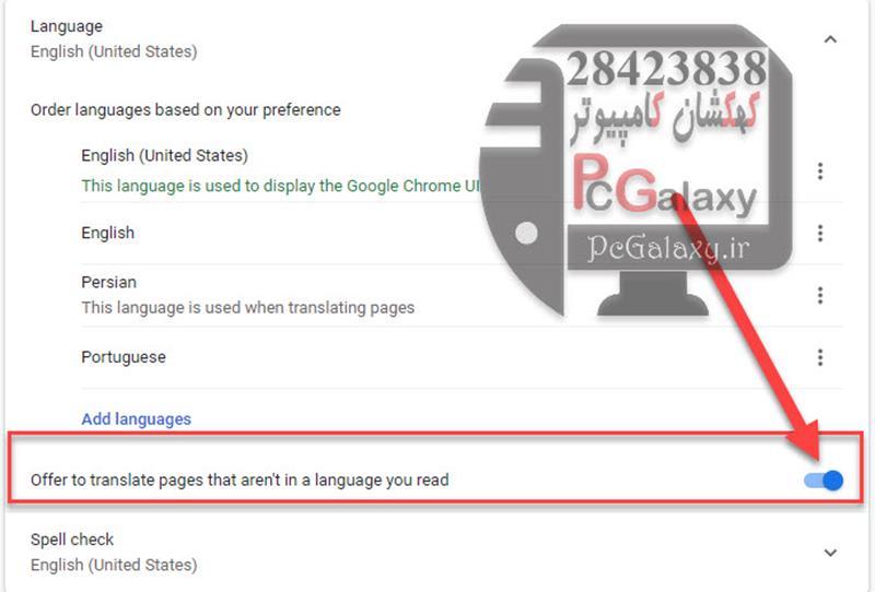 فعال کردن مترجم گوگل در گوگل کروم چگونه است؟