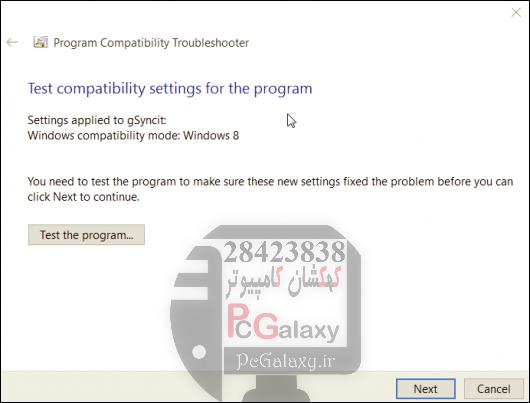 اجرای برنامه های قدیمی و بازی های قدیمی در ویندوز 10