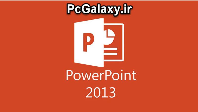 کلیدهای میانبر پاورپوینت تمام نسخه های PowerPoint