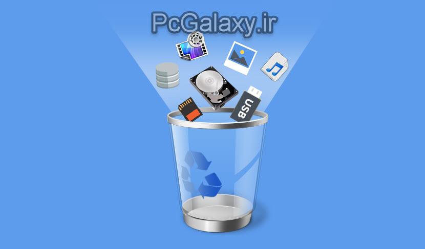 نحوه اضافه کردن سطل زباله به فایل اکسپلورر در ویندوز 7