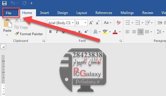 ذخیره کردن فونت همراه با فایل در Word و PowerPoint