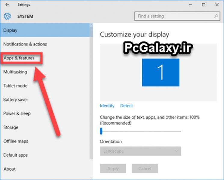 روش حذف آپدیت ها و برنامه های نصب شده در ویندوز 10