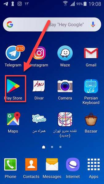اتصال بی سیم گوشی اندروید به کامپیوتر (وایرلس)