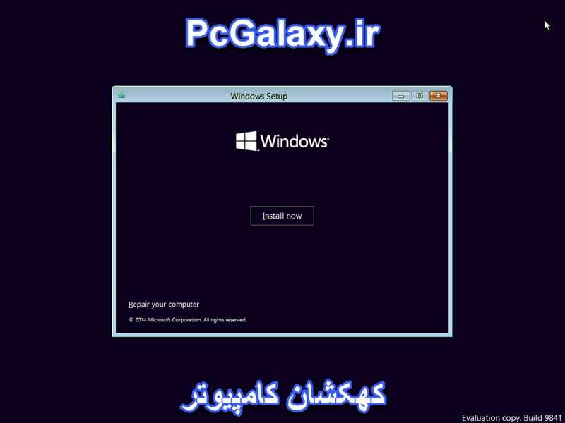 رفع مشکل باز نشدن Windows Setting در ویندوز 10
