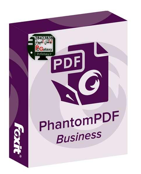 بهترین نرم افزار های ویرایش متن PDF