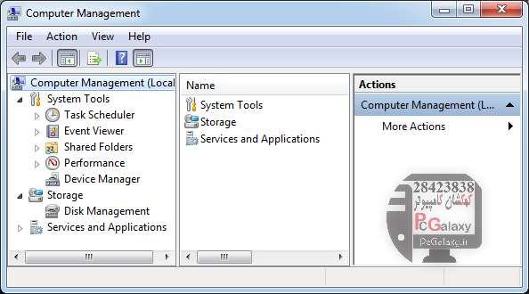 مجموعه دستورات کاربردی و مهم Run در ویندوز