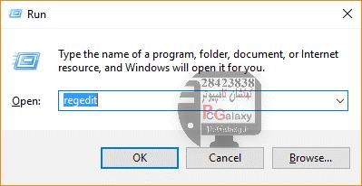 رفع ارور error 0x00000709 در پرینتر چگونه است؟
