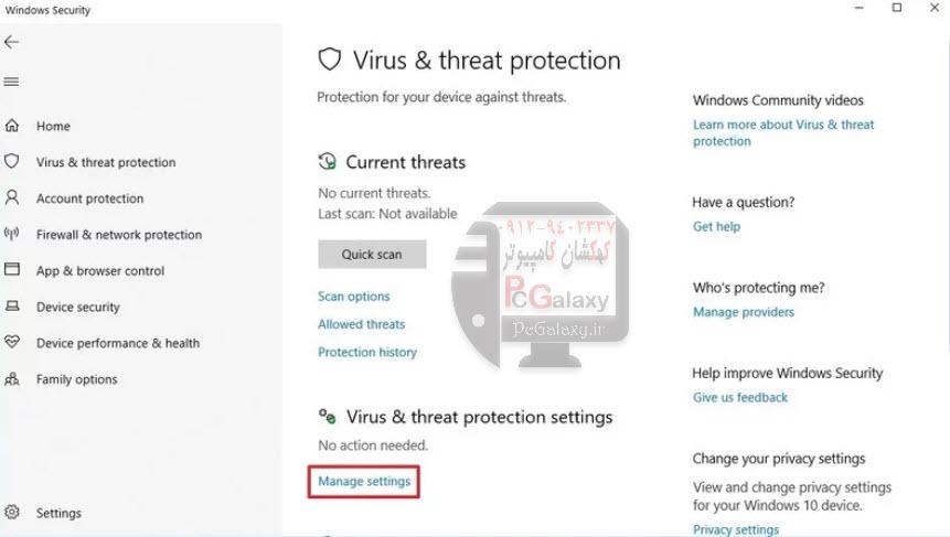 آموزش غیره فعال کردن آنتی ویروس ویندوز 10