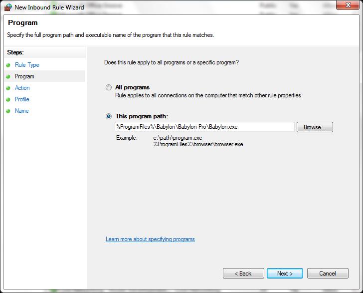تنظیمات فایروال در ویندوز 7